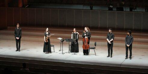 Galeria de Fotos do Concerto de Laureados Folefest 2020 – Casa da Música